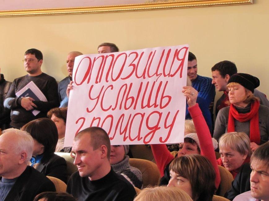 В Мелитополе на бюджетной сессии депутаты устроили торги (фото), фото-5
