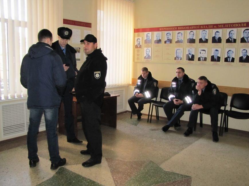 В Мелитополе на бюджетной сессии депутаты устроили торги (фото), фото-7