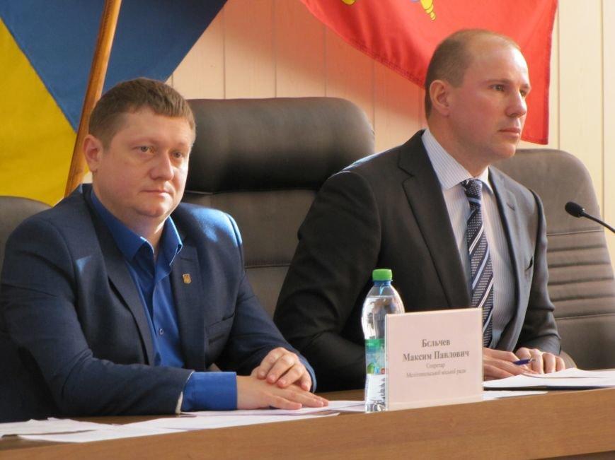 В Мелитополе на бюджетной сессии депутаты устроили торги (фото), фото-1