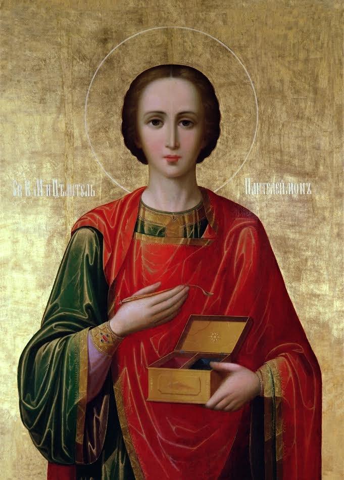 Святой Пантелейно1