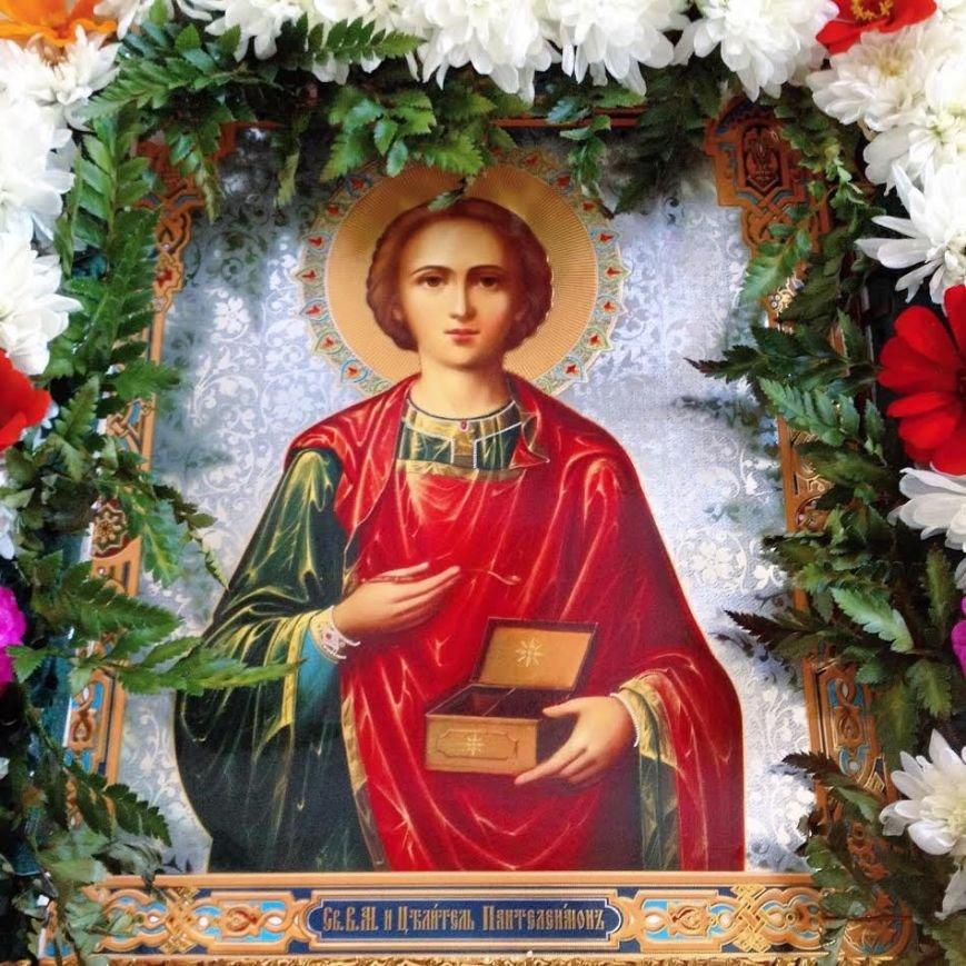 Святой Пантелейном