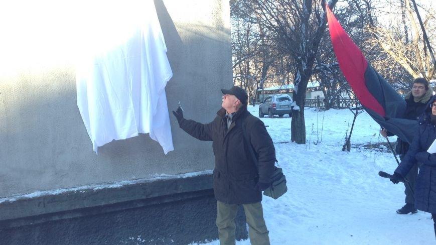 В Каменском открыли мемориальную доску поэту-диссиденту Владимиру Сиренко, фото-3