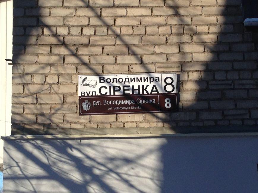 В Каменском открыли мемориальную доску поэту-диссиденту Владимиру Сиренко, фото-8