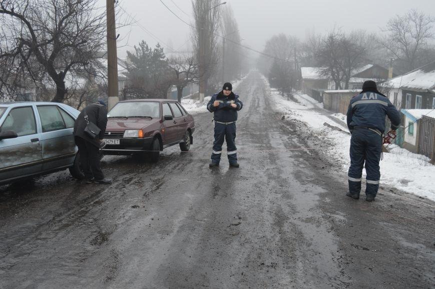 С приходом зимы уровень аварийности на автодорогах Покровской оперзоны заметно повысился, фото-1