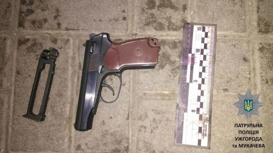 пістолет2
