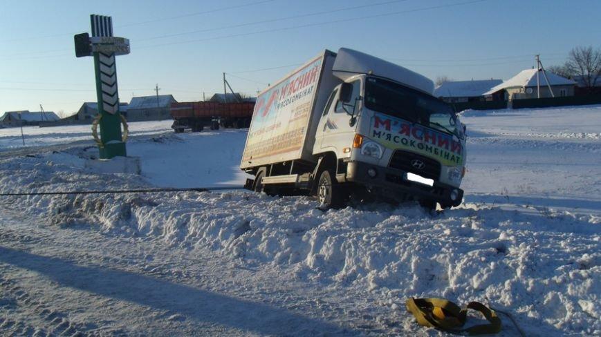 Только за прошлые сутки полтавские спасатели освободили 7 грузовиков, фото-1