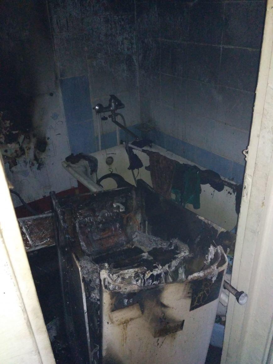 В Кривом Роге мужчина пострадал из-за пожара в ванной (ФОТО), фото-2