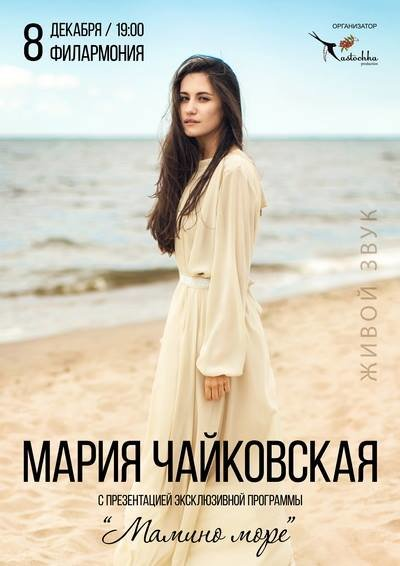 34_main_ukr