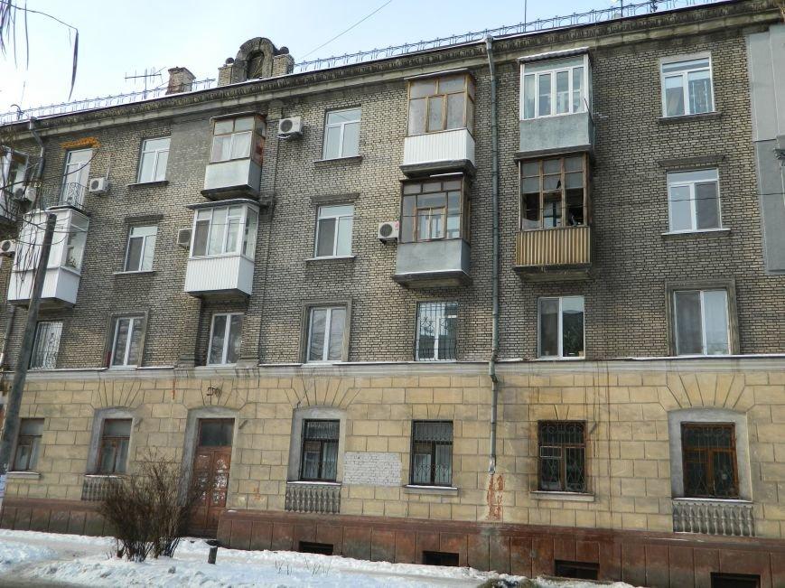 Каменчанин травмировался при попытке потушить пожар на балконе, фото-1