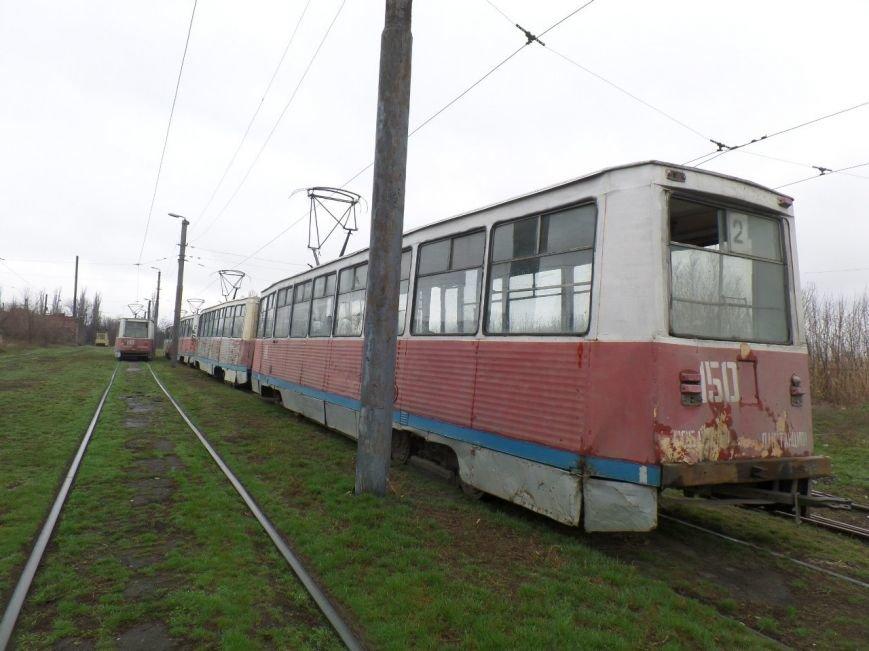 трам_нчк