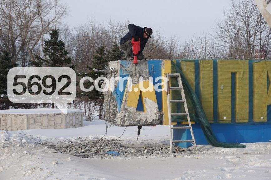 """На въезде в Каменское со стороны Днепра начался демонтаж надписи """"Днепродзержинск"""", фото-2"""
