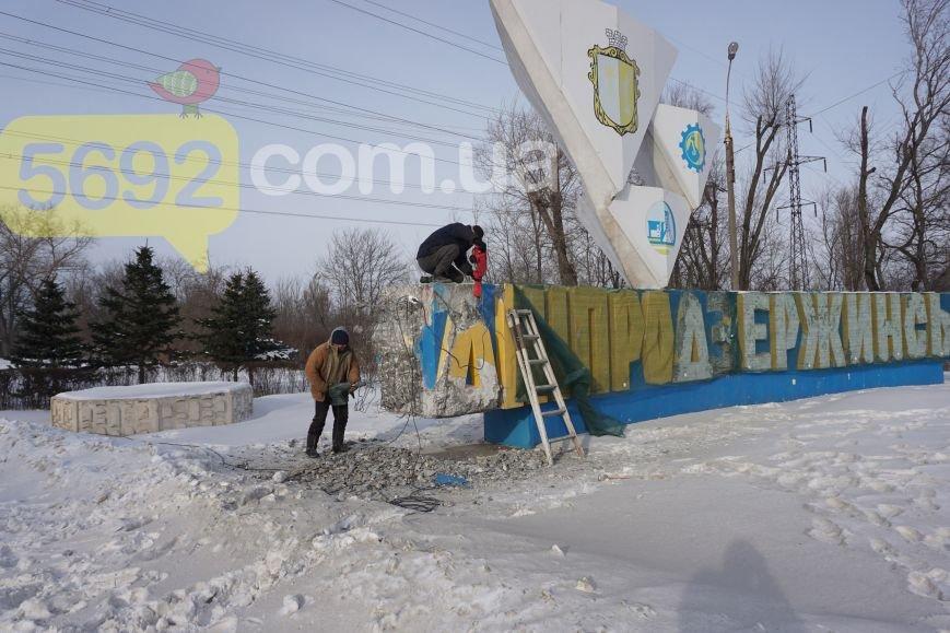 """На въезде в Каменское со стороны Днепра начался демонтаж надписи """"Днепродзержинск"""", фото-4"""