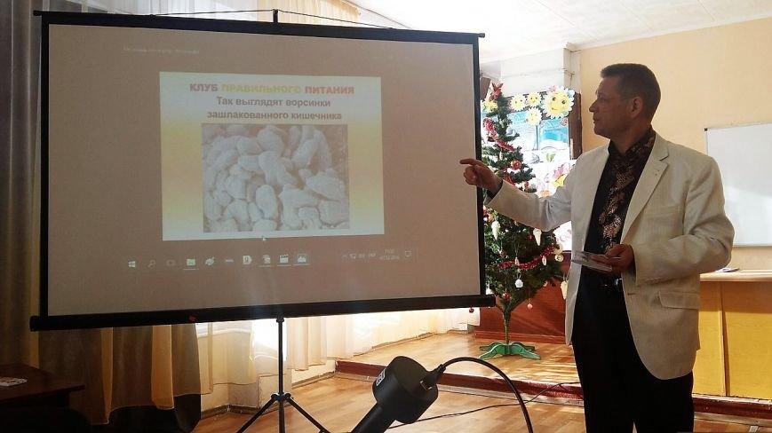 Криворожские школьники узнали о лечении болезни, носителями которой являются 80% людей (ФОТО), фото-6