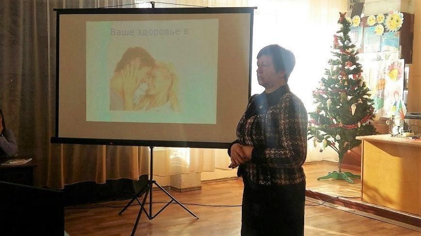 Криворожские школьники узнали о лечении болезни, носителями которой являются 80% людей (ФОТО), фото-12