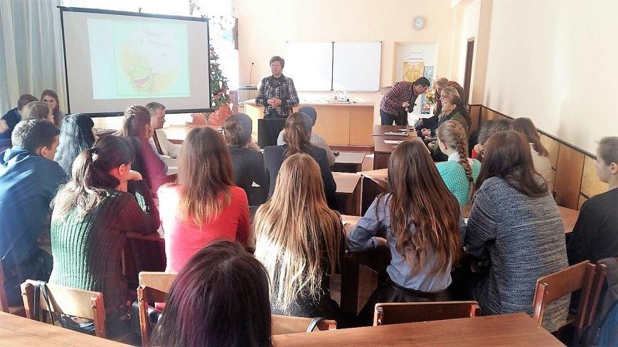 Криворожские школьники узнали о лечении болезни, носителями которой являются 80% людей (ФОТО), фото-1