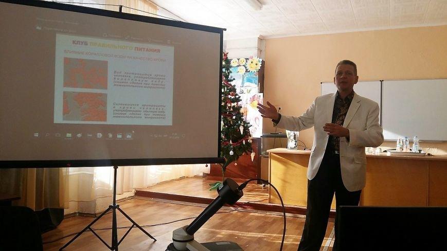 Криворожские школьники узнали о лечении болезни, носителями которой являются 80% людей (ФОТО), фото-4