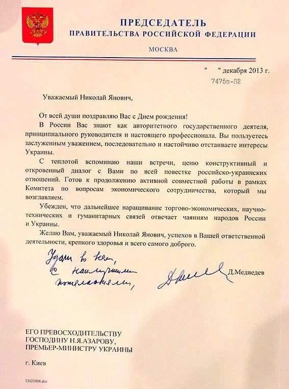 """У Києві знайшли """"скарби Азарова"""", фото-6"""