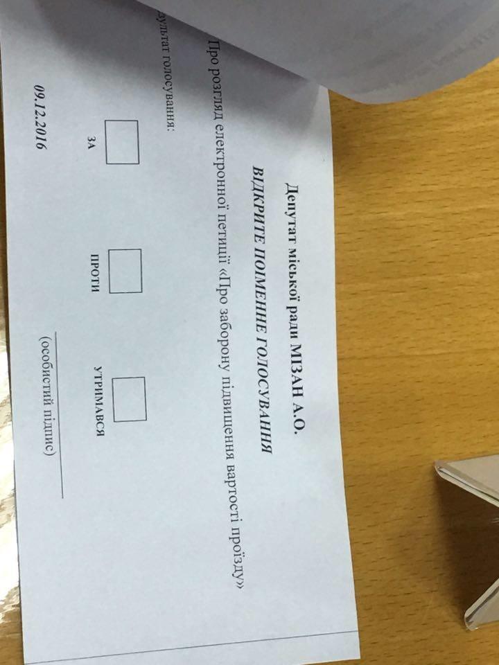 Сессия Криворожского горсовета по петициям проходит вне сессионного зала и без трансляции (ФОТО), фото-3
