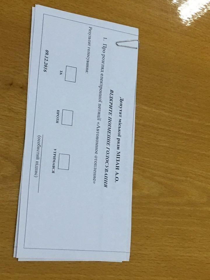 Сессия Криворожского горсовета по петициям проходит вне сессионного зала и без трансляции (ФОТО), фото-5