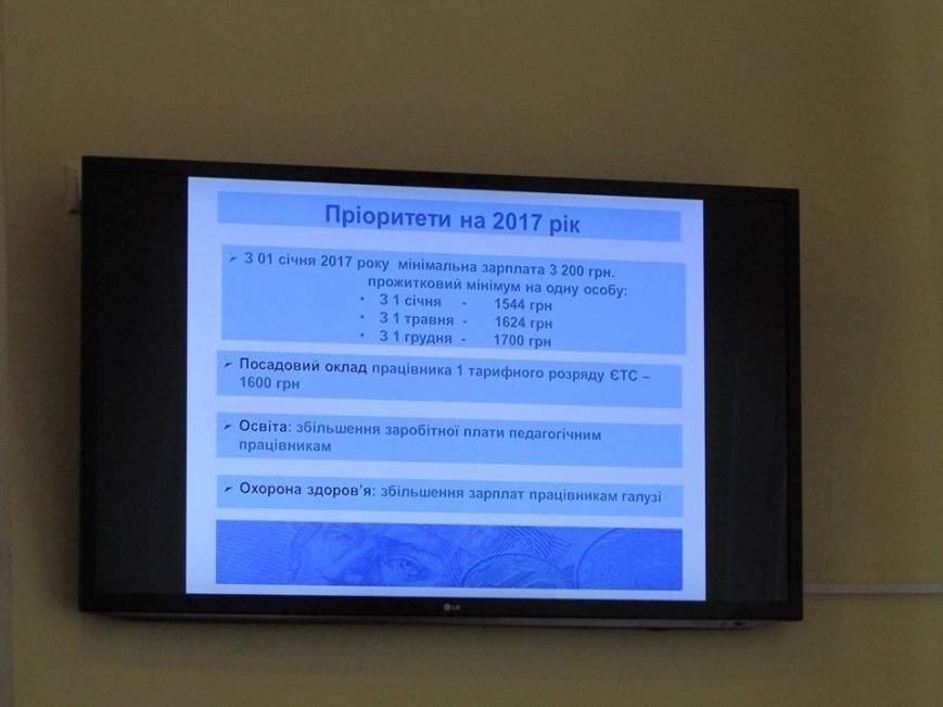 У Новограді-Волинському відбулося обговорення проекту міського бюджету на 2017 рік, фото-6