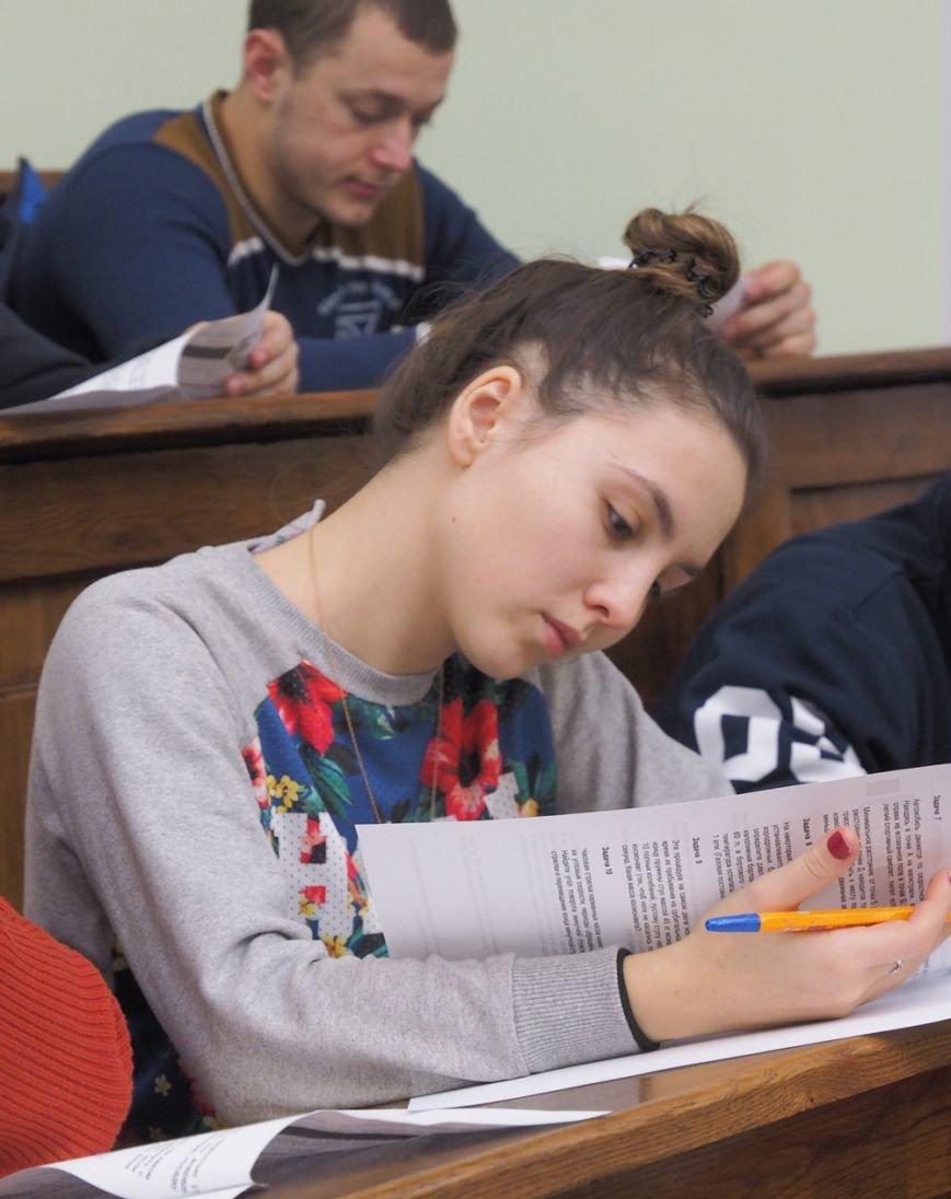 «Авиатор 2017»: студенты из Мариуполя приняли участие в первом этапе проекта Фонда Бориса Колесникова, фото-2