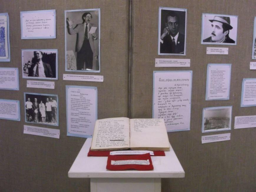 В Каменском почтили память поэта-диссидента Владимира Сиренко, фото-3