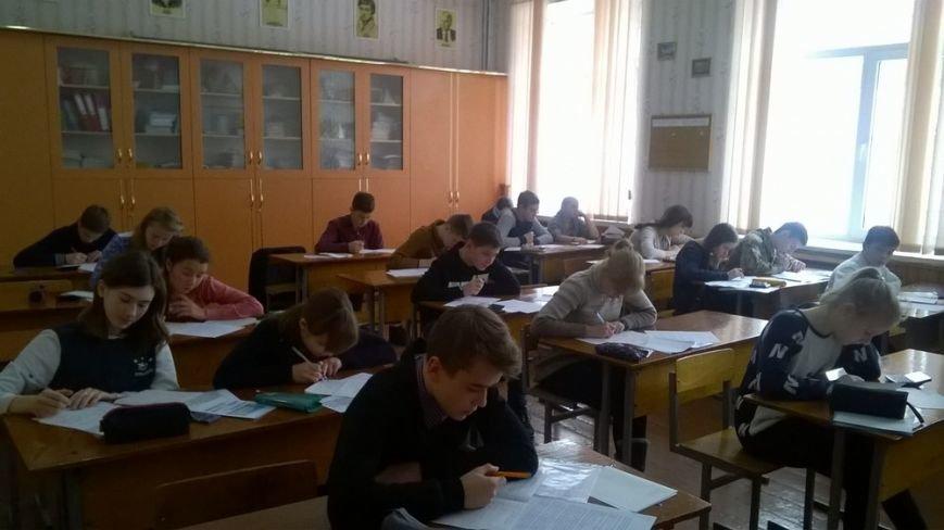 хімія та біологія2