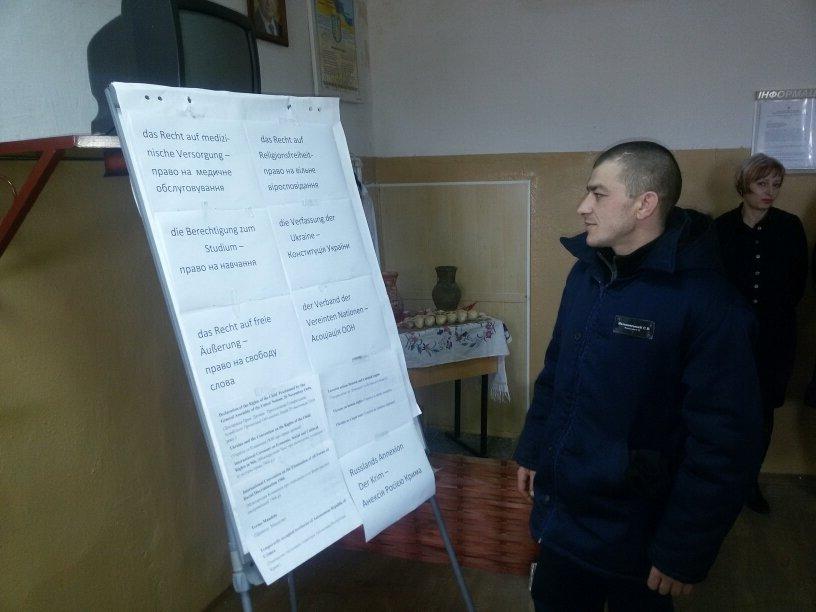 «На пути к европейскому будущему»: в Криворожском СИЗО провели экскурсию  (ФОТО), фото-4