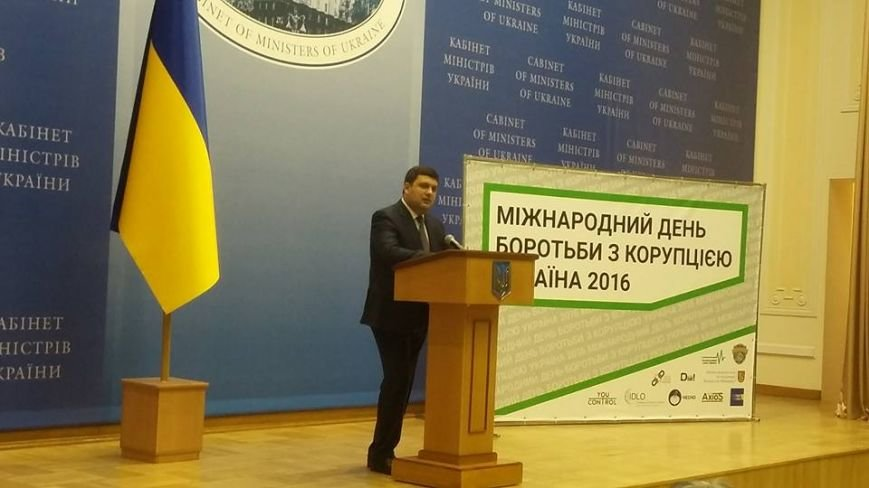 РПР подготовил  ТОП-5 антикоррупционных достижений реформ в Украине, фото-1