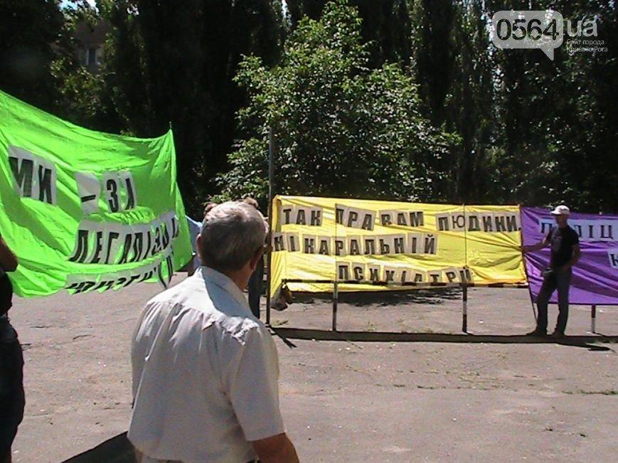 Накануне Дня прав человека в Кривом Роге жестоко избили известного правозащитника Анатолия Руденко (ФОТО) (ОБНОВЛЕНО), фото-4