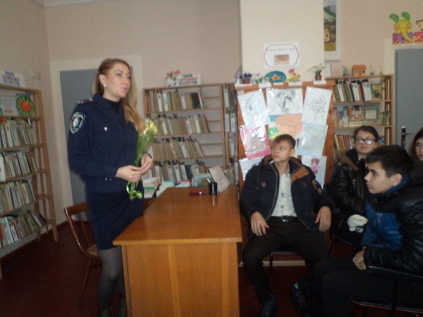 Криворожские полицейские учили школьников как не преступить черту Закона (ФОТО), фото-4