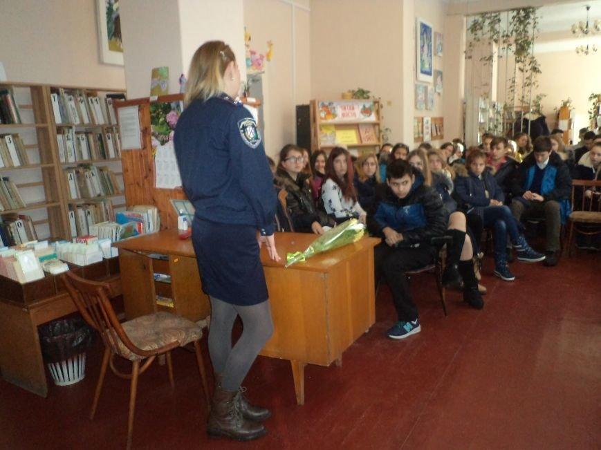 Криворожские полицейские учили школьников как не преступить черту Закона (ФОТО), фото-1