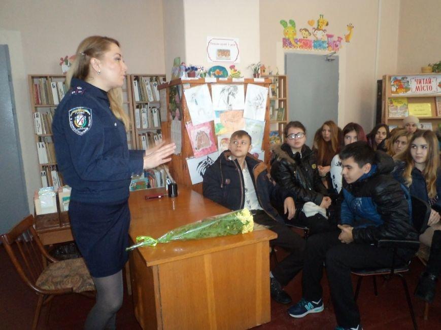 Криворожские полицейские учили школьников как не преступить черту Закона (ФОТО), фото-3