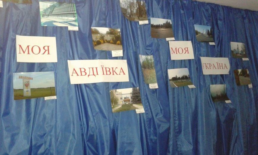 В Авдеевке провели благотворительную фотовыставку (ФОТО), фото-6
