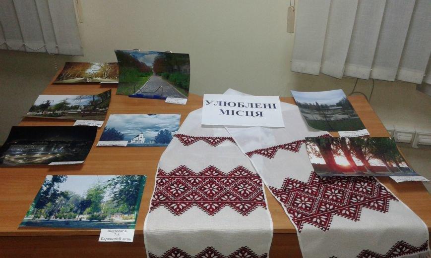 В Авдеевке провели благотворительную фотовыставку (ФОТО), фото-1
