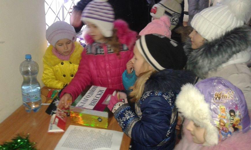 В Авдеевке провели благотворительную фотовыставку (ФОТО), фото-8