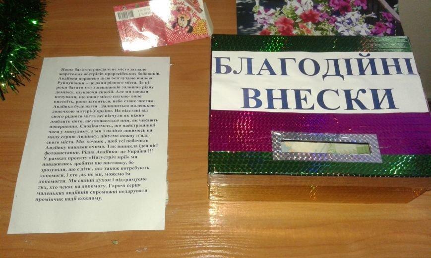 В Авдеевке провели благотворительную фотовыставку (ФОТО), фото-7