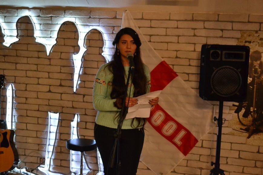 В Каменском прошел благотворительный концерт в поддержку воинов АТО, фото-8