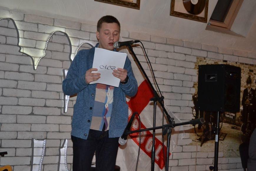 В Каменском прошел благотворительный концерт в поддержку воинов АТО, фото-14