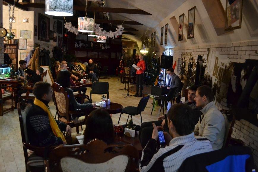 В Каменском прошел благотворительный концерт в поддержку воинов АТО, фото-4