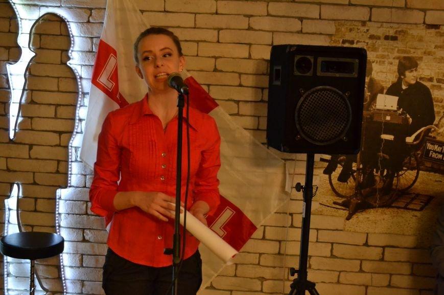 В Каменском прошел благотворительный концерт в поддержку воинов АТО, фото-1