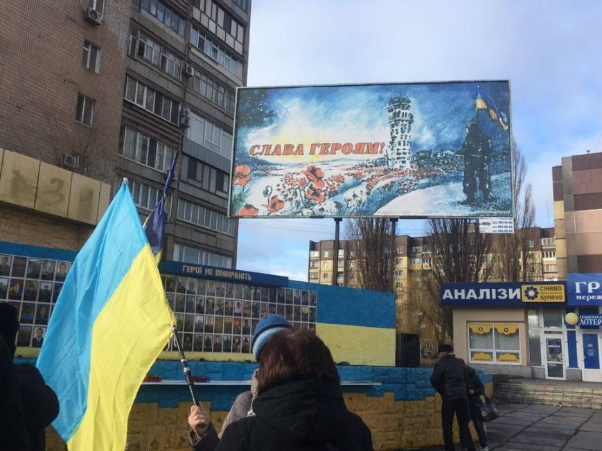 Кривбасс поет: Лента за лентою набої подавай, вкраїнський повстанче в бою не відступай (ФОТО), фото-9