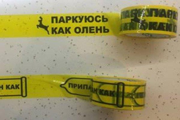 Захарченко йде на Альбіон, хвойдарня по-львівськи, невловимий суддя, парковка для оленів, фото-1