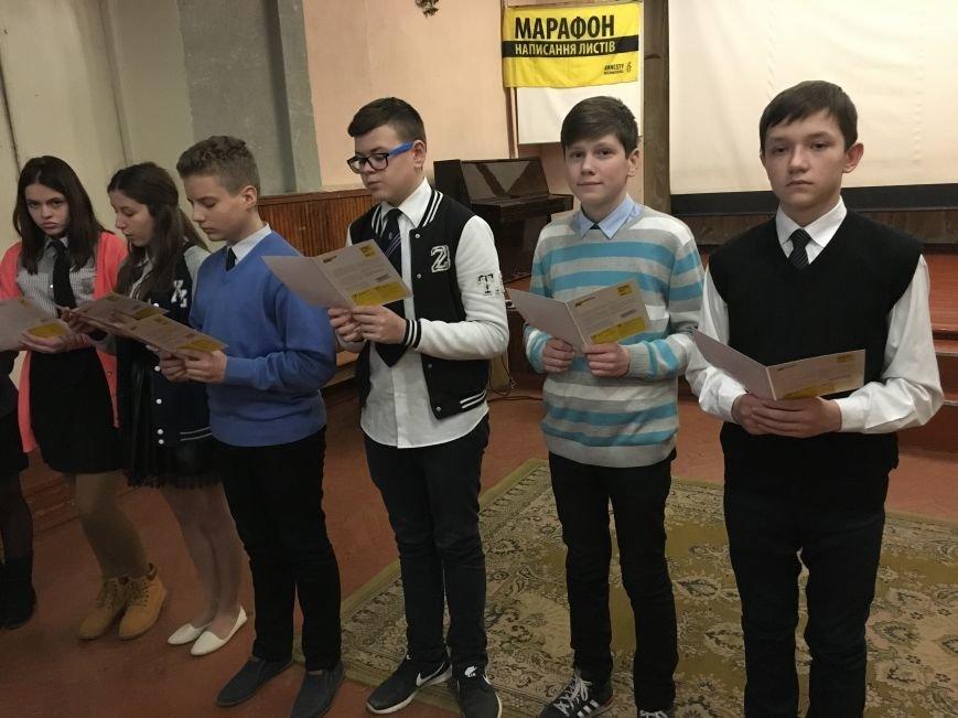 Студенты и школьники Кривого Рога поддержали несправедливо заключенных (ФОТО), фото-1