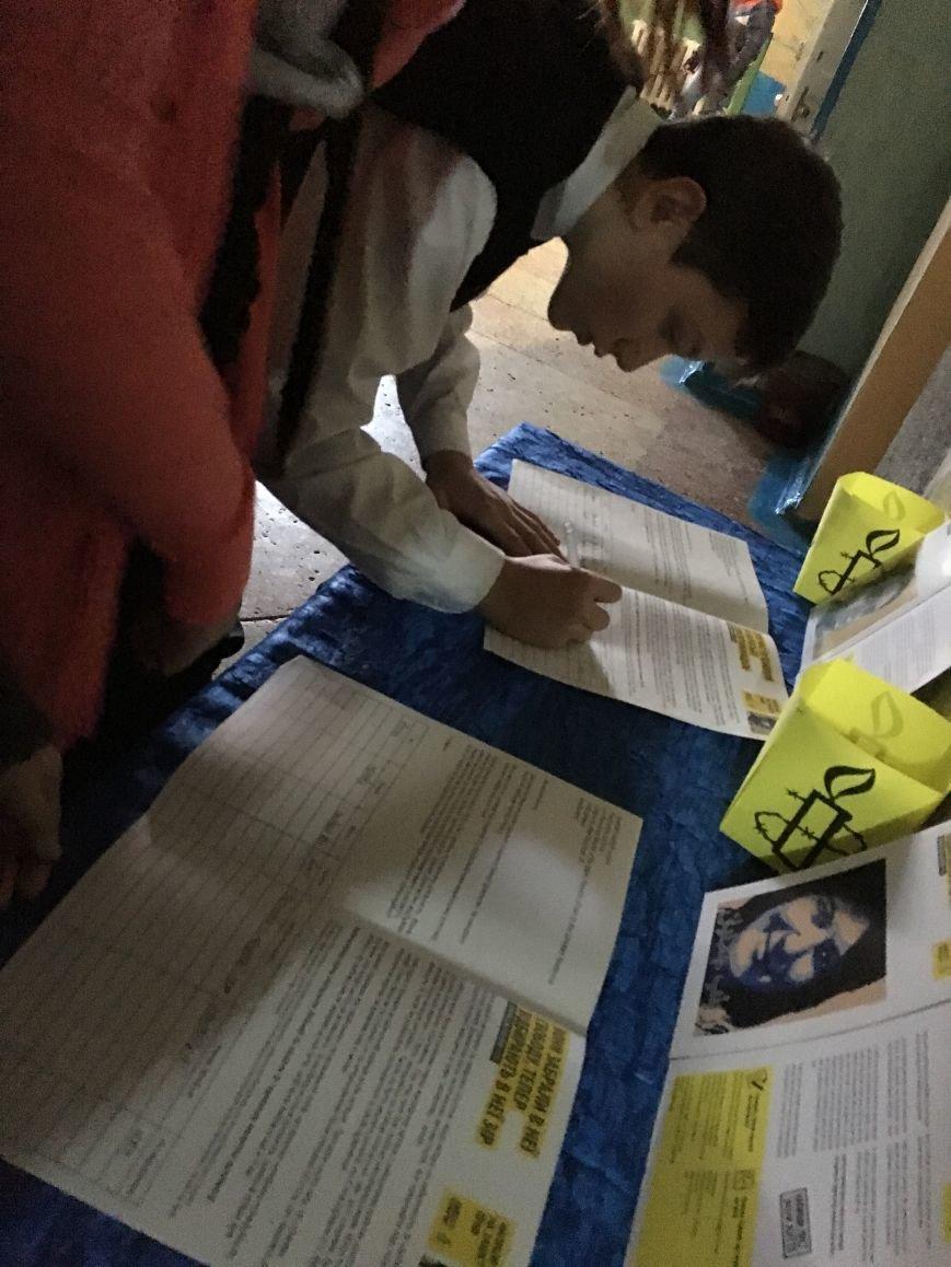 Студенты и школьники Кривого Рога поддержали несправедливо заключенных (ФОТО), фото-5
