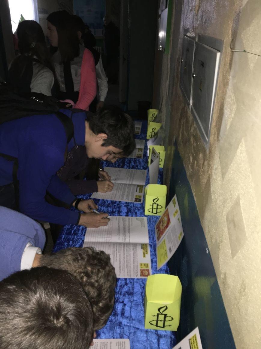 Студенты и школьники Кривого Рога поддержали несправедливо заключенных (ФОТО), фото-3