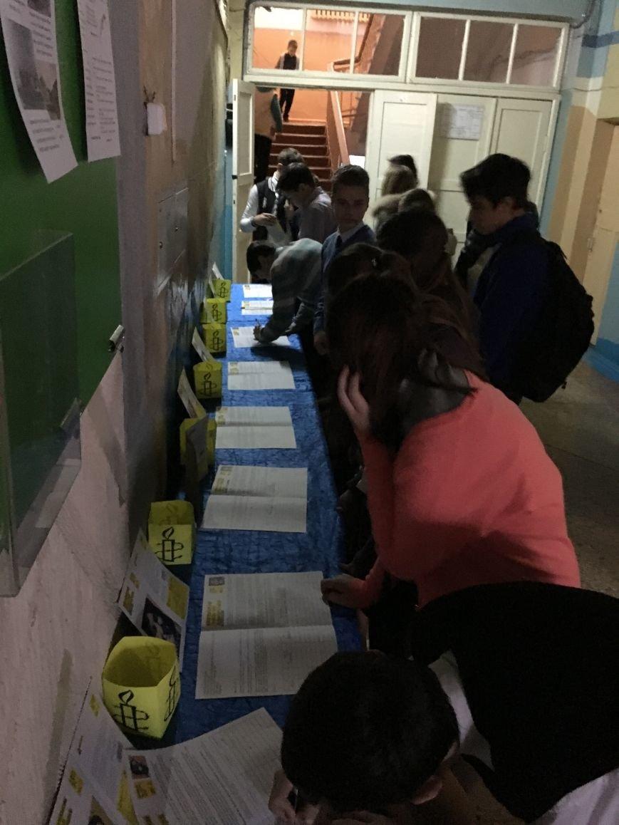 Студенты и школьники Кривого Рога поддержали несправедливо заключенных (ФОТО), фото-6