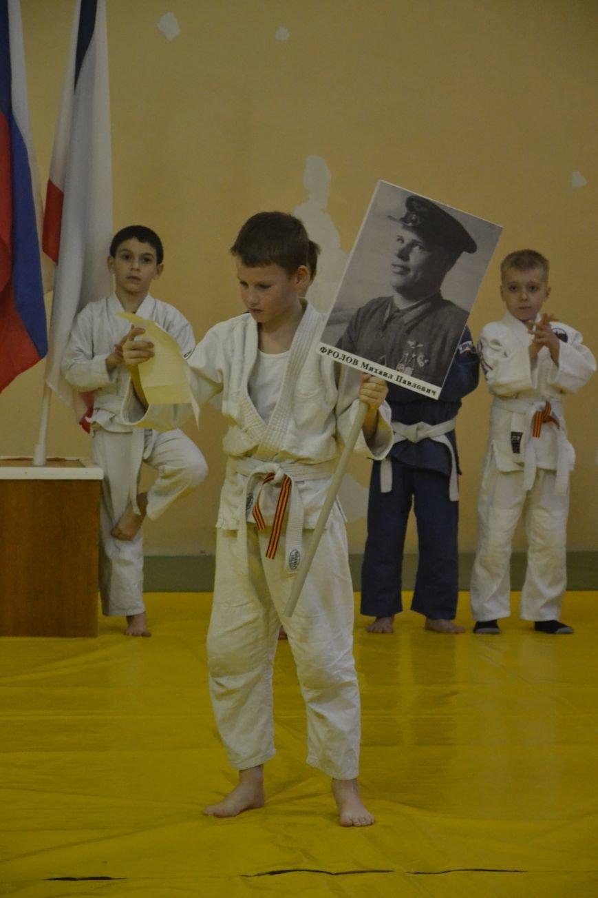 В ялтинском МКУ «ДЮЦ по физкультуре и спорту» отметили День Героев Отечества, фото-4