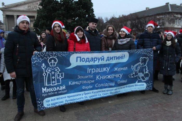 Як у Тернополі відзначили День Помічника Миколая? (фото, відео), фото-3