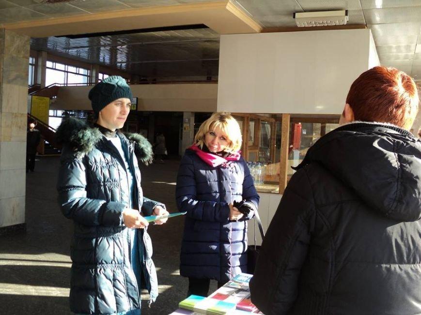 На автовокзалі у Новограді-Волинському безробітні могли придбати «Квиток до успіху», фото-3